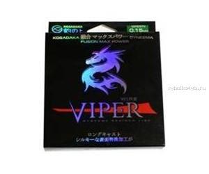 Леска плетеная Kosadaka VIPER Ultracast 8 MAX 150м зел.