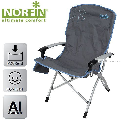 Кресло складное Norfin ULVILA NFL алюминиевое