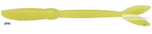 Sebile AT WORM 126mm / цвет 91 / 8шт (Плавающие)