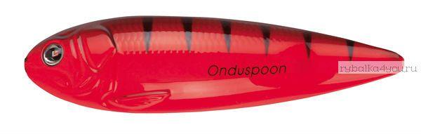 Блесна Sebile ONDUSPOON #2 SLOW SK  / 16.5 гр /  до 0,60м цвет K5