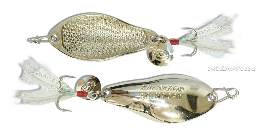Блесна Kosadaka Warga Spoon 62мм /  15 грамм /  Silver