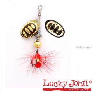 Блесна вращающаяся Lucky John BONNIE BLADE №00 / 2,7гр /цвет:001