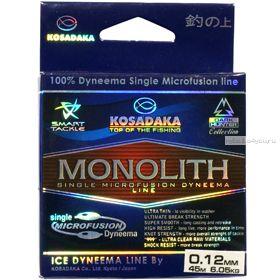 Леска плетеная Kosadaka Monolith зимняя (Прозрачная) 45 м