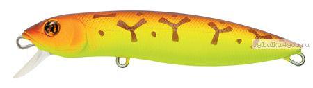Воблер Pontoon21 Moby Dick 100F-DR цвет: 075 / 18,5 гр / 3-3,5м