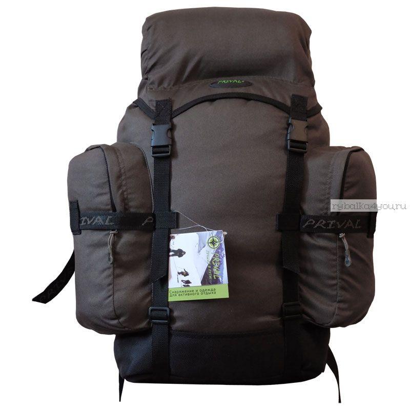 Рюкзак PRIVAL Кузьмич 45 литров зелёный