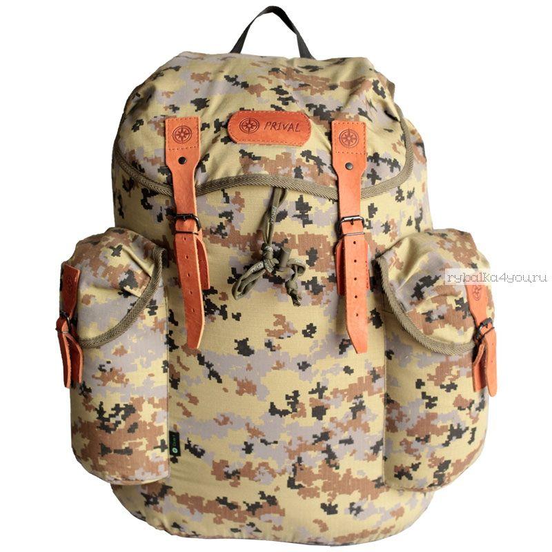 Рюкзак PRIVAL Скаут 40 литров -Sm кмф
