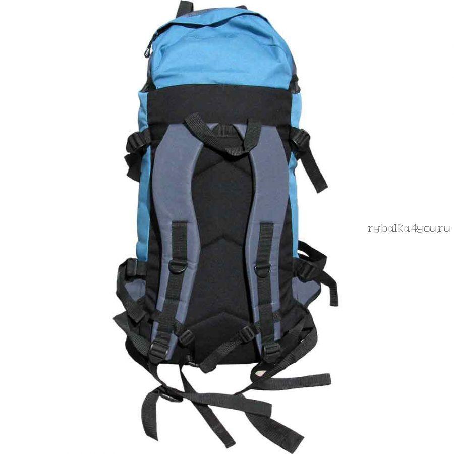 Рюкзак PRIVAL Маршрутный 45 литров Голубой