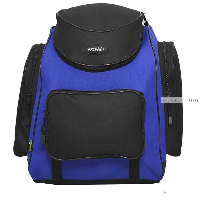 Рюкзак PRIVAL Привал 35 литров синий