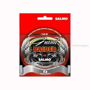 Леска монофильная Salmo Grand Raider (150м)