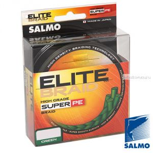Леска плетеная Salmo Elite BRAID Green (125м)