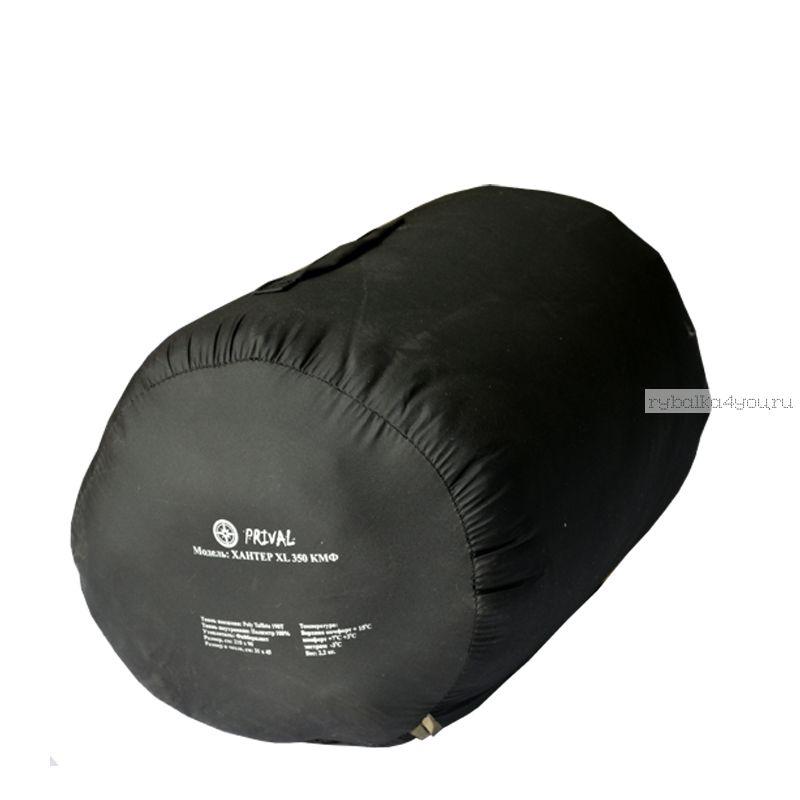 Спальный мешок Prival Хантер 350 КМФ