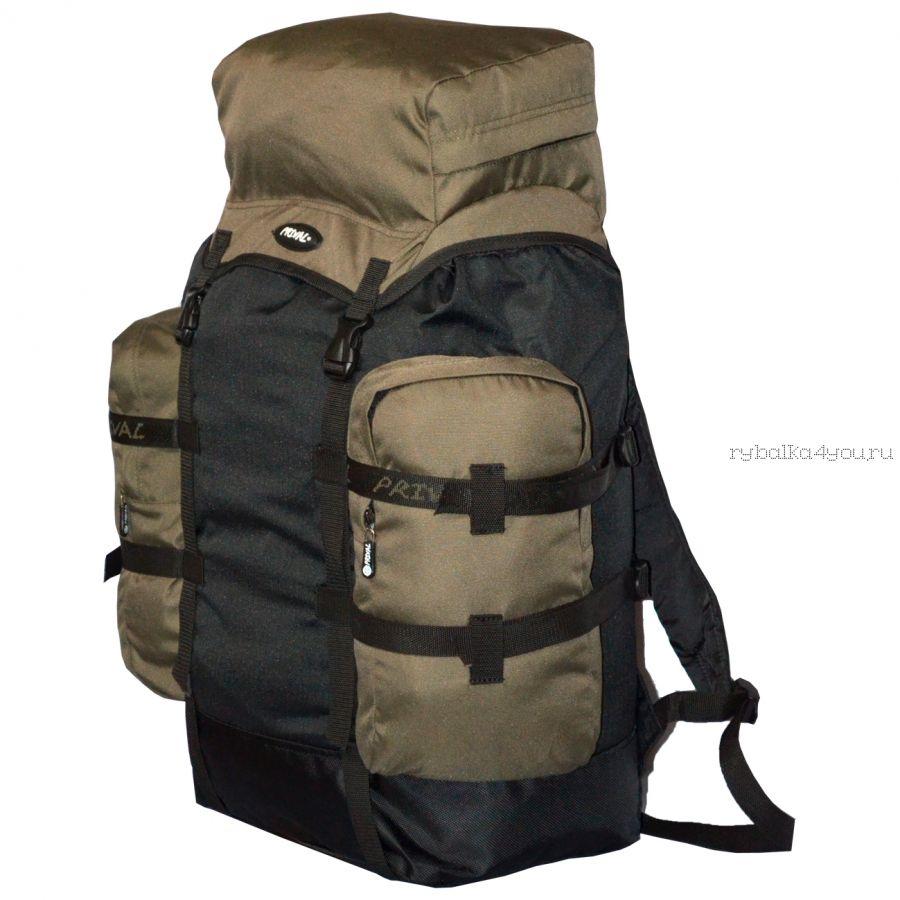 Рюкзак PRIVAL Кузьмич 70 литров хаки-черный