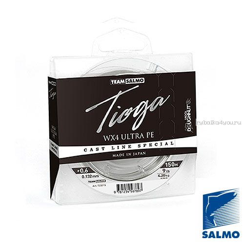 Леска плетеная Team Salmo Tioga Silver Grey (150м)