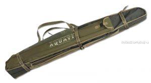 Чехол Aquatic мягкий для удочек Ч-10 длина 145см