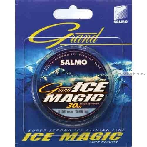 Леска монофильная зимняя Salmo GRAND ICE MAGIC 30 м