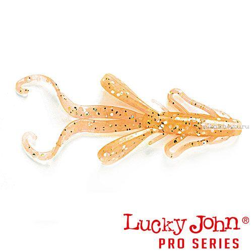 "Твистер Lucky John Pro Series HOGY HOG 1,2"" / 30,5 мм / цвет PA03 / 10 шт"