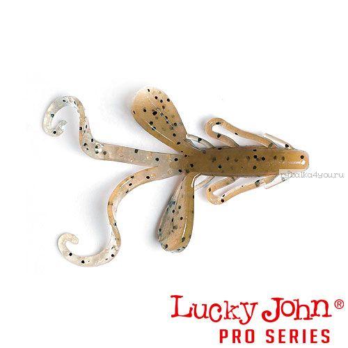 "Твистер Lucky John Pro Series HOGY HOG 2,1"" / 53 мм / цвет S18 / 8 шт"