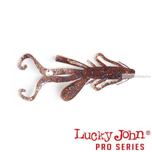"Твистер Lucky John Pro Series HOGY HOG 2,1"" / 53 мм / цвет S19 / 8 шт"