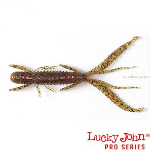 "Виброхвост Lucky John Pro Series HOGY SHRIMP 3"" / 76 мм / цвет PA03 / 10 шт"