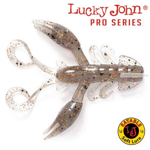 "Твистер Lucky John Pro Series ROCK CRAW 2"" / 51 мм / цвет S02 / 10 шт"