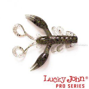 "Твистер Lucky John Pro Series ROCK CRAW 2"" / 51 мм / цвет S21 / 10 шт"