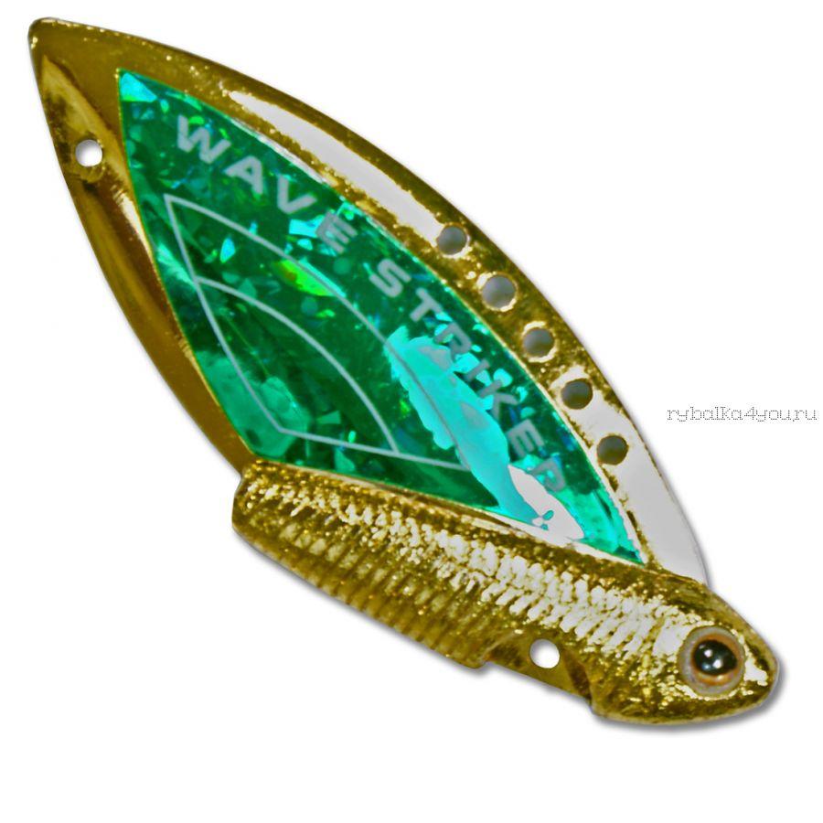 Цикада Kosadaka Wave Striker  / 10 гр /  цвет Gold Green