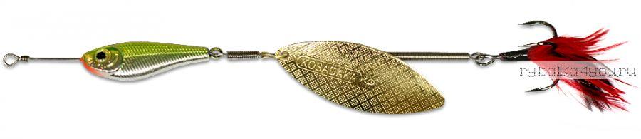 Блесна Kosadaka Quant V2 №1 6гр / цвет GO-Gold