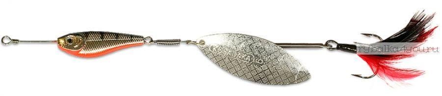 Блесна Kosadaka Quant V2 №2 9гр / цвет SB-Silver