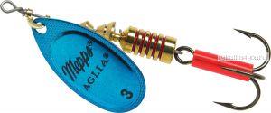 Блесна Mepps Aglia Platinum Bleus  №3 (6,5 гр)