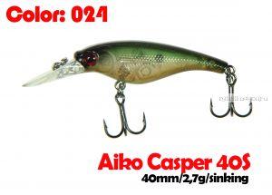 Воблер Aiko CASPER 40S 024-цвет / 40мм / 2,7 гр /  тонущий
