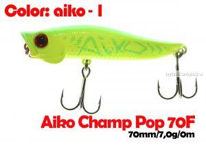 Воблер Aiko CHAMP popper 70F 70 мм / 7 гр / поверхностный / цвет - AIKOgreen