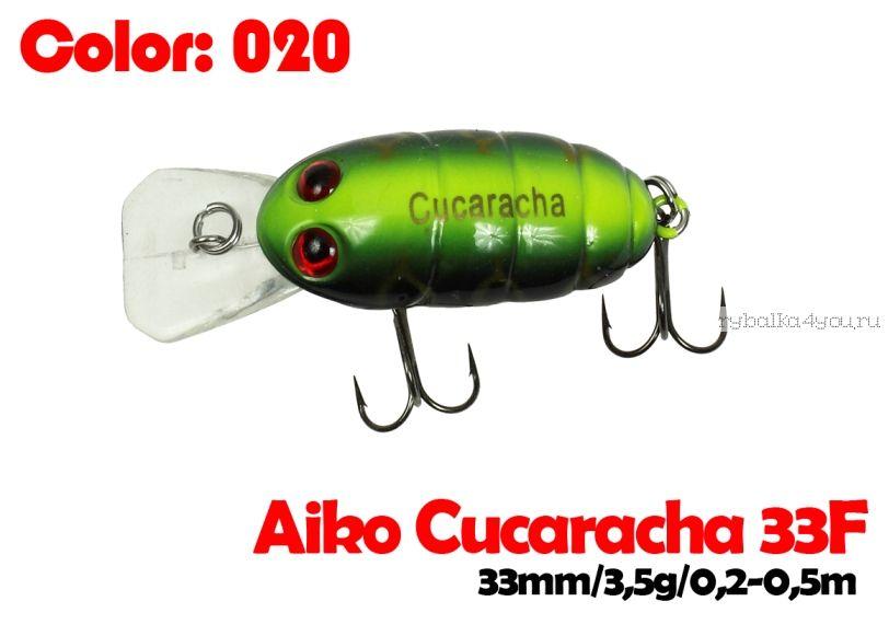 Воблер Aiko Cucaracha 33F 33мм / 3,5 гр / 0,2 - 0,5м / плавающий / цвет 020