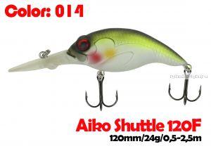 Воблер Aiko SHUTTLE 120F  120 мм/ 24 гр / 0,5 - 2,5 м / цвет - 014