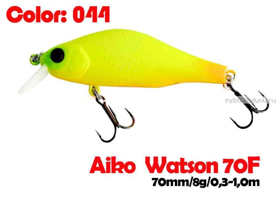 Воблер Aiko WATSON 70F 70 мм/ 8 гр / 0,3-1 м / цвет - 044
