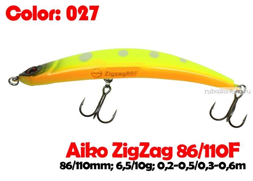 Воблер Aiko ZIGZAG minnow 110F 110 мм/ 10 гр / 0,2-0,5м / цвет -027