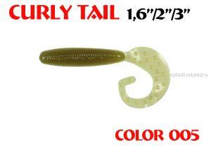 """Твистеры Aiko Curly Tail F 3"""" 75 мм / 3,8 гр / запах рыбы / цвет - 005 (упаковка 8 шт)"""