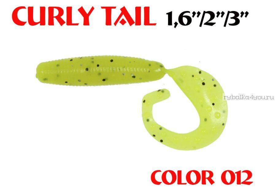 """Твистеры Aiko Curly Tail F 4"""" 100 мм / 8,8 гр / запах рыбы / цвет - 012 (упаковка 4 шт)"""