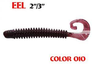 "Твистеры Aiko  Eel 3"" 75 мм / 2,2 гр / запах рыбы / цвет - 010 (упаковка 8 шт)"