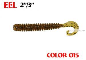 "Твистеры Aiko  Eel 3"" 75 мм / 2,2 гр / запах рыбы / цвет - 015 (упаковка 8 шт)"
