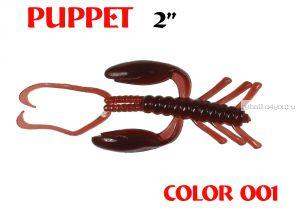 """Мягкая приманка Aiko  Puppet 2"""" 50 мм / 1,2 гр / запах рыбы / цвет - 001  (упаковка 8шт)"""