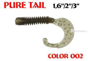 """Твистеры Aiko  Pure tail 1.6"""" 40 мм / 0,57 гр / запах рыбы / цвет - 002 (упаковка 12 шт)"""