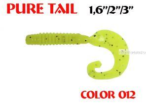 """Твистеры Aiko  Pure tail 1.6"""" 40 мм / 0,57 гр / запах рыбы / цвет - 012 (упаковка 12 шт)"""