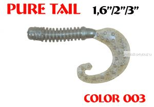 """Твистеры Aiko  Pure tail 2"""" 50 мм / 1,21 гр / запах рыбы / цвет - 003 (упаковка 10 шт)"""