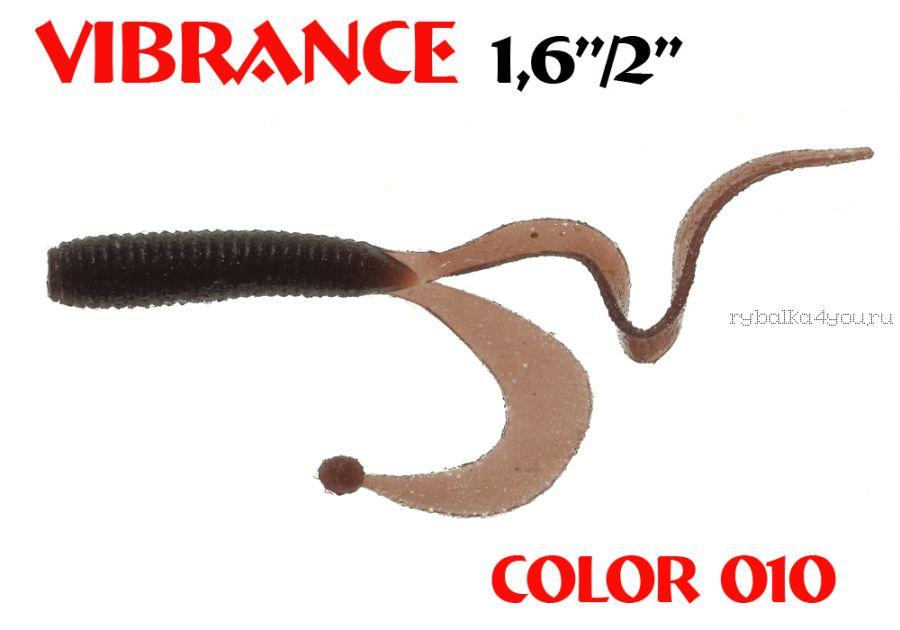 """Твистеры Aiko  Vibrance  1.6"""" 40 мм / 0,56 гр / запах рыбы / цвет - 010 (упаковка 12 шт)"""