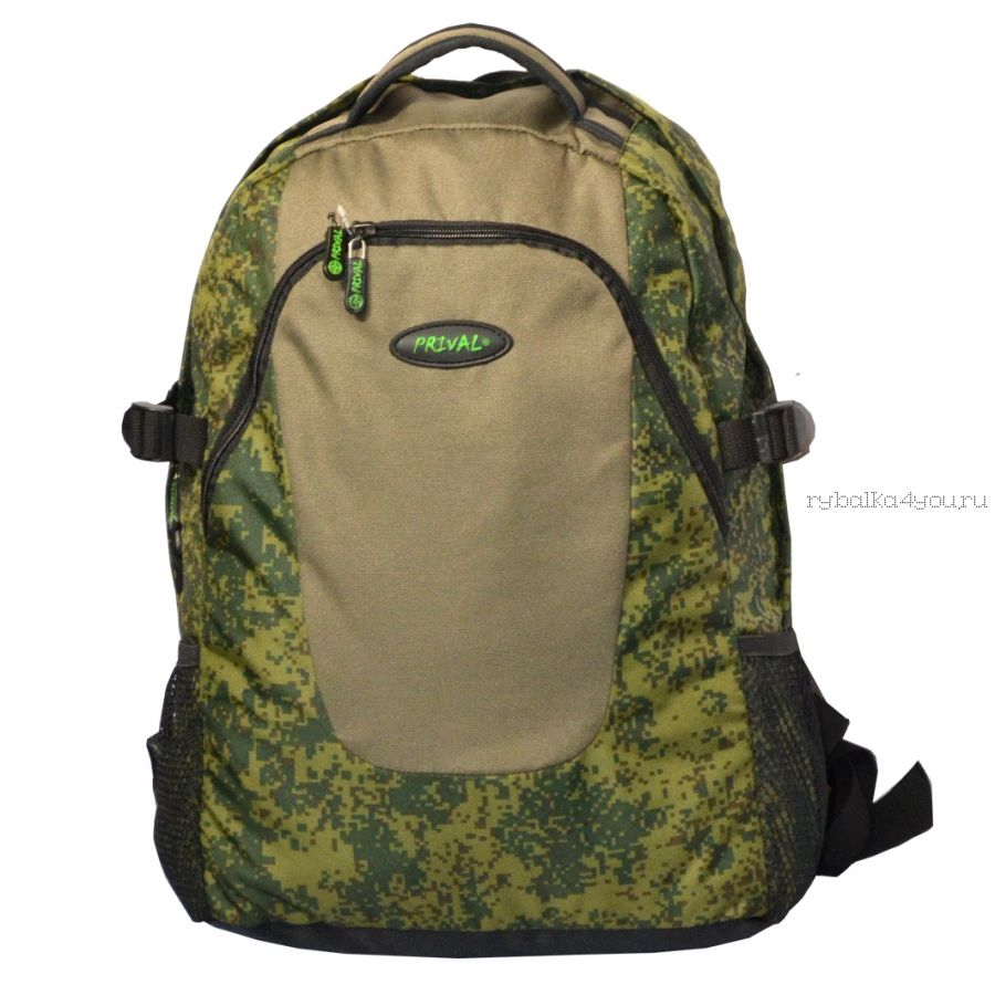 Рюкзак PRIVAL Форос 30 л ткань Oxford 600D  /кмф-цифра+хаки