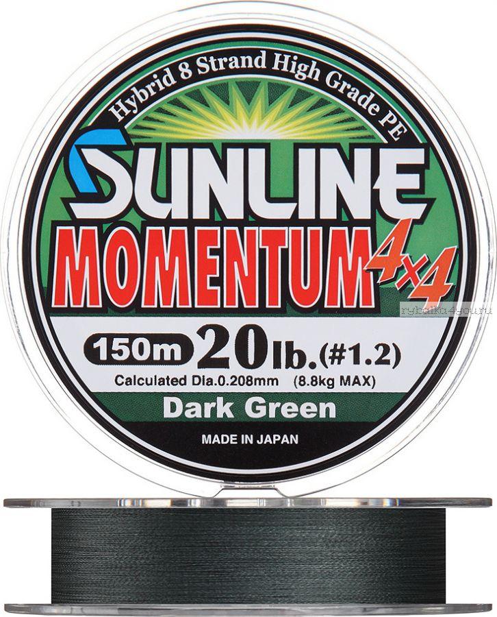 Плетеная леска SUNLINE Momentum 4x4 HG (Y) 150м