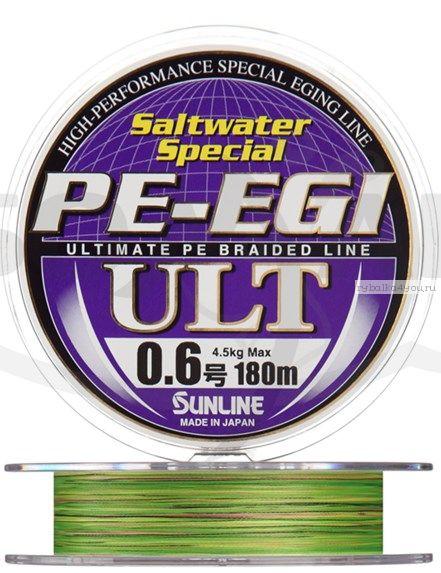 Плетеная леска SUNLINE PE EGI ULT 120m HG