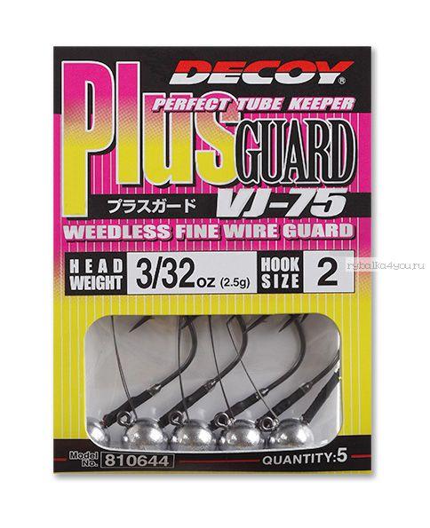 Джиг-головка Decoy  VJ-75 (упаковка 5 шт)
