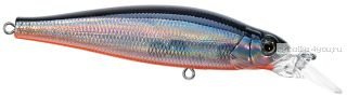 Воблер Itumo Fatty Minnow 70F 7,9гр / 70 мм / цвет 23