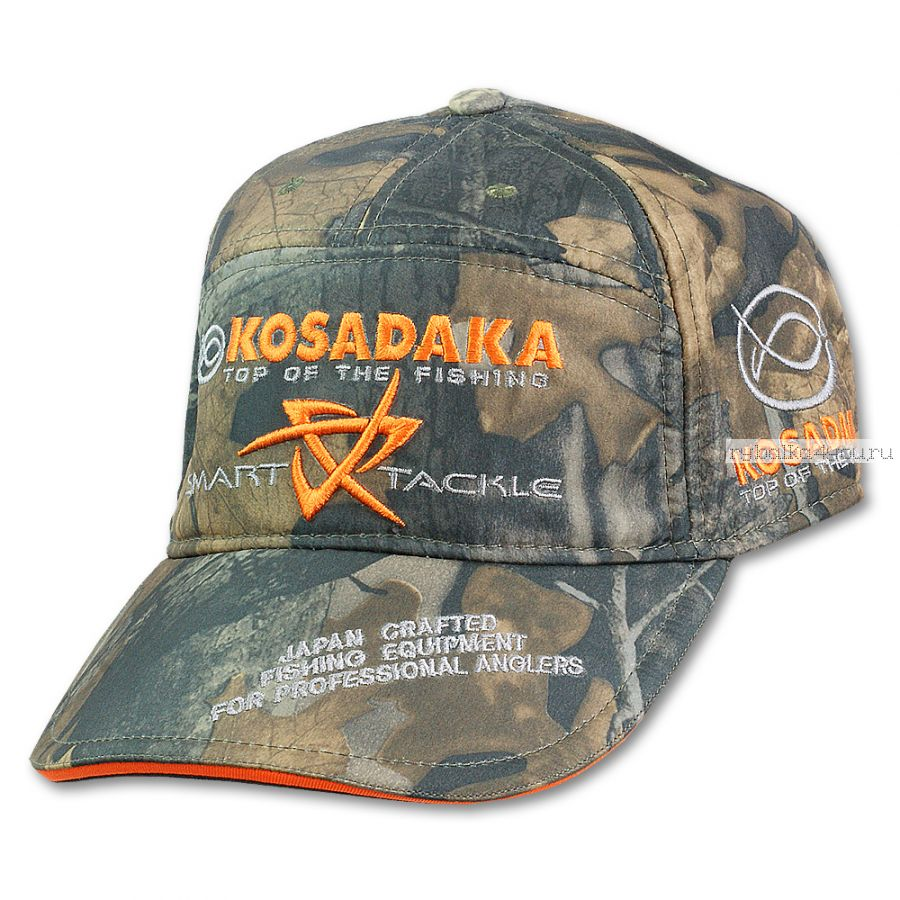 Бейсболка Kosadaka теплая Smart Tackle(камуфляж)